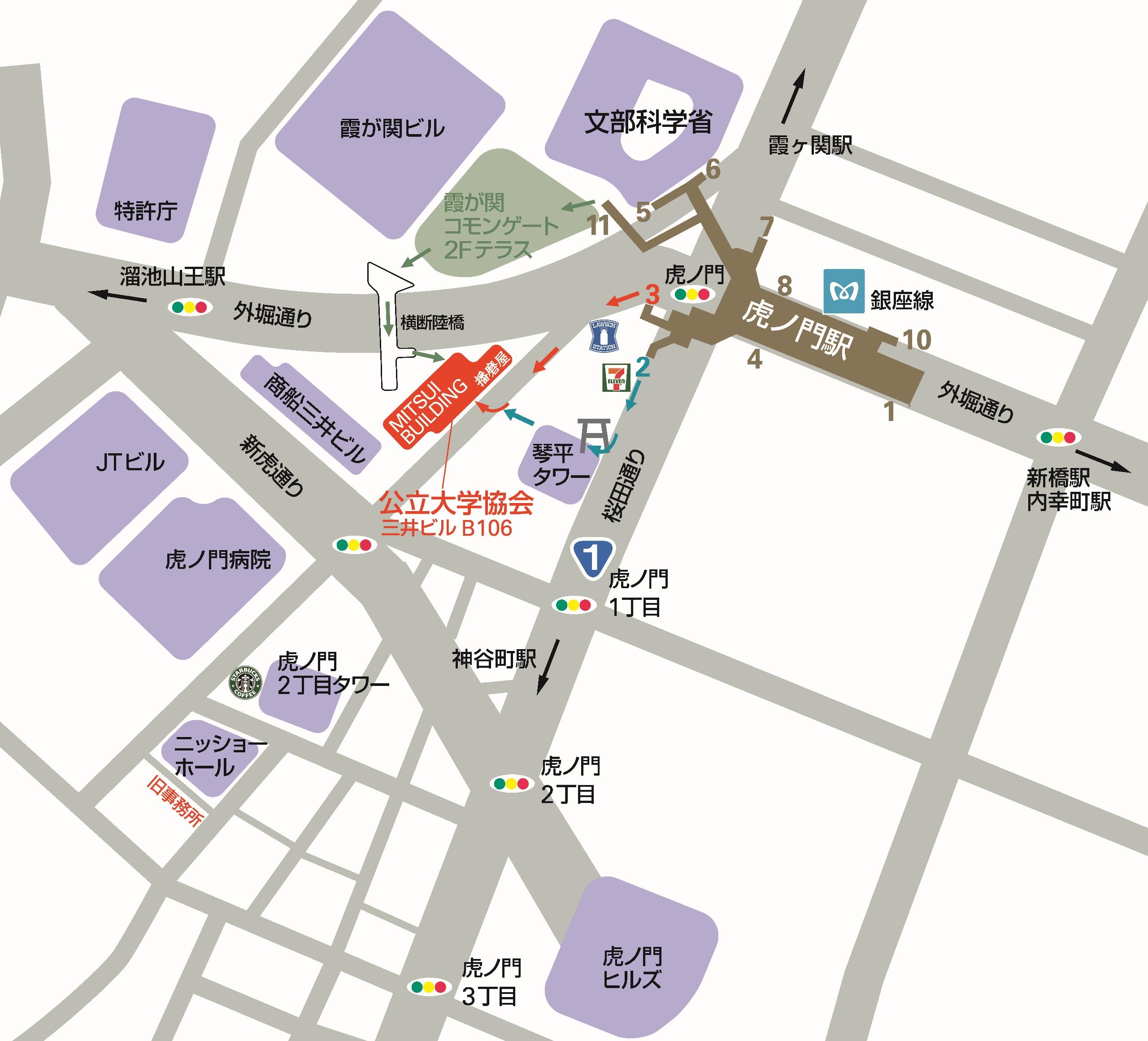 虎の門三井ビル